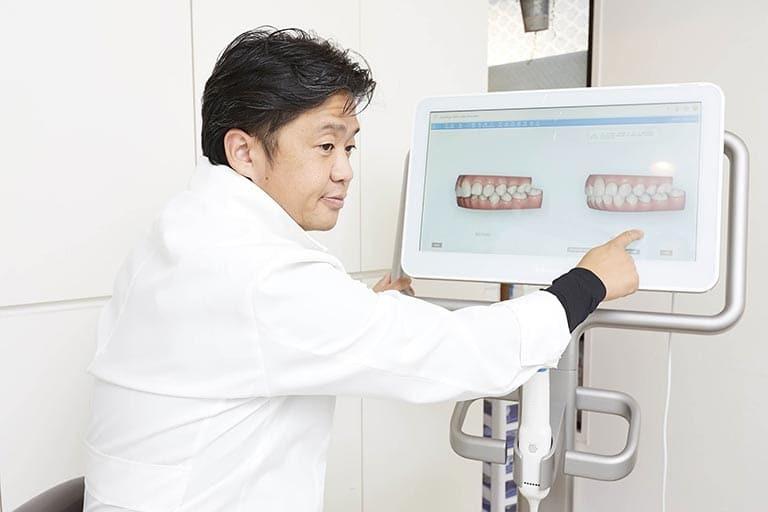 みはる矯正・歯科医院