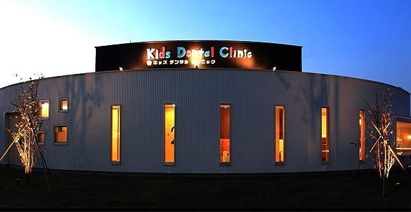 Kids Dental Clinic_TOP画像